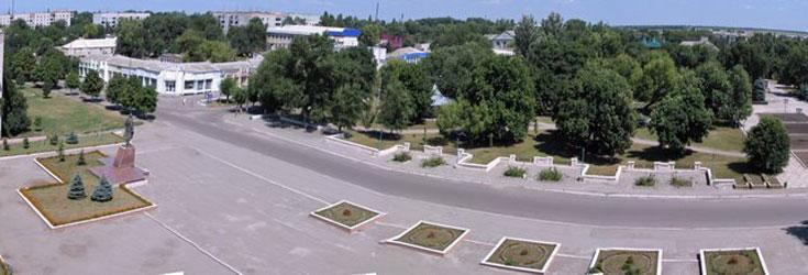 знакомства в васильковке днепропетровской области